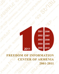 Freedom of Information Center- 10th Anniversary