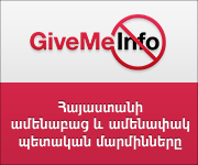 Givemeinfo
